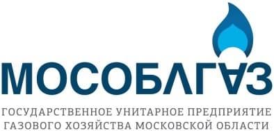 Государственное унитарное предприятие газового хозяйства Московской области (ГУП МО «Мособлгаз»)