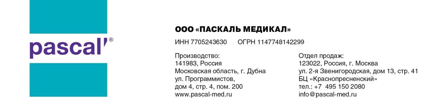ФГБУ «Канал имени Москвы»